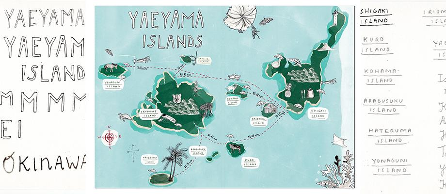 Yaeyama island illustratie